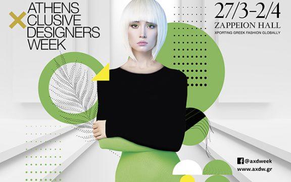 Athens Xclusive Designer Week 2019